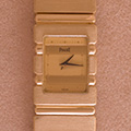 Piaget Mini Polo Square