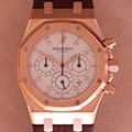 Audemars Piguet Royal Oak Chronograaf
