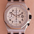 Audemars Piguet Offshore Safari