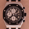 Audemars Piguet Roayal Oak Offshore Steel-Rubber