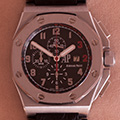 Audemars Piguet Royal Oak Offshore Shaquille O'Neil