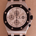 Audemars Piguet Royal Oak Offshore Steel-Rubber
