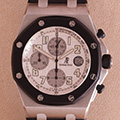 Audemars Piguet Royal Oak Offshore Chrono Steel-Rubber