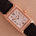 Jaeger-LeCoultre Grand Reverso Lady Ultra Thin Diamonds