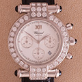 Chopard Imperiale Large Original Diamond
