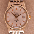Omega Rare Vintage Constellation Gold Cap