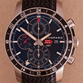 Chopard Mille Miglia GMT Organization limited