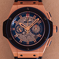 Hublot King Power 48mm Jose Special One