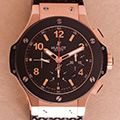 Hublot Big Bang 44mm Rosegold Ceramic 301.W