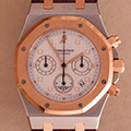 Audemars Piguet Royal Oak Chrono National Classic Tour