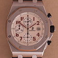 Audemars Piguet Royal Oak Gassan Offshore