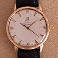 Omega Seamster automatic gold filled