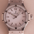 Hublot Big Bang Diamonds