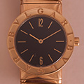 Bulgari Tubogas Medium Size