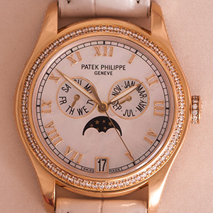 Patek Philippe Annual Calendar Ladies