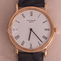 Patek Philippe Calatrava (serviced/sealed)