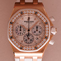 Audemars Piguet Royal Oak Offshore Lady Diamonds