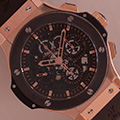 Hublot Limited Edition Aero Big Bang