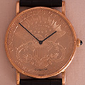 Corum 20 Dollar Coin Watch Mechanical