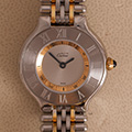 Cartier Must 21 Grain de Riz PM