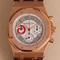 Audemars Piguet Royal Oak City of Sails Alinghi