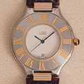 Cartier Must 21 GM