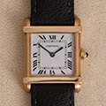 Cartier Tank Chinoise MM