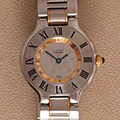 Cartier Must 21 New Generation PM