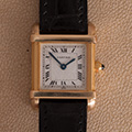 Cartier Tank Chinoise PM